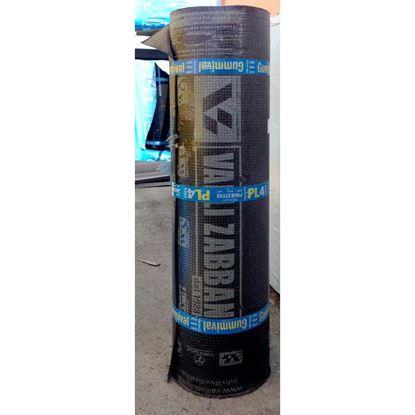Immagine di Membrana Valli Zabban, Veral 40 Film, con lamina metallica goffrata in alluminio, 4 kg/m², rotolo h1x10 mt
