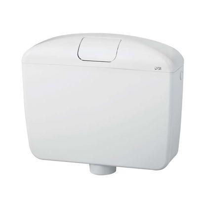 Immagine di Cassetta a zaino CR, Kappa, con tasto economizzatore d'acqua start/stop, con rubinetto